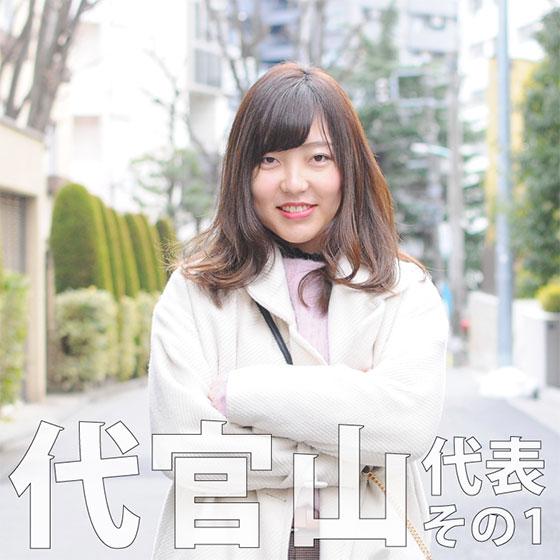 【画像3】(写真撮影/東京グラフィティ編集部)