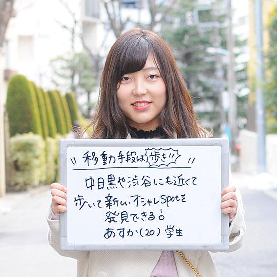 【画像4】(写真撮影/東京グラフィティ編集部)