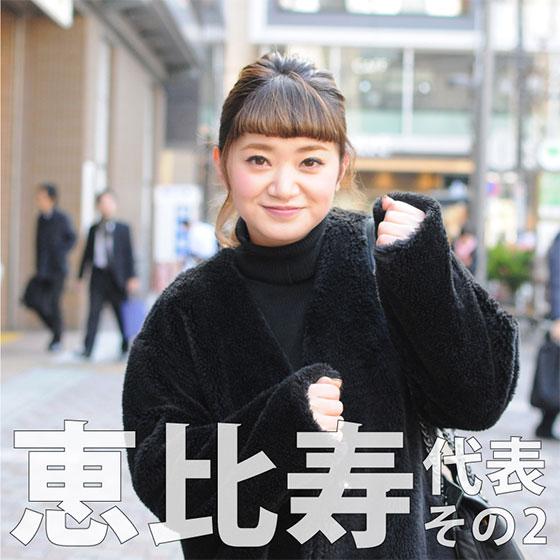 【画像9】(写真撮影/東京グラフィティ編集部)