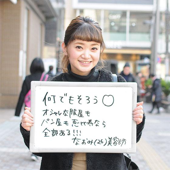 【画像10】(写真撮影/東京グラフィティ編集部)