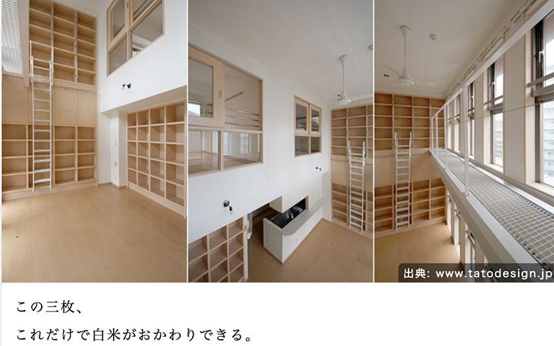 【画像4】吹抜けの天井まで届く本棚は、まさにファンタジーの世界に出てくる「図書館」のよう(画像提供/物件ファン)