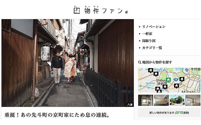 【画像5】舞妓さんたちが行き交う京都の風情たっぷりの先斗町にある物件(画像提供/物件ファン)