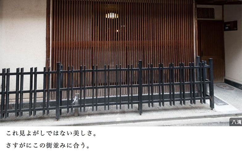 【画像6】玄関も年月の経過を感じさせる街並みに合った仕立て(画像提供/物件ファン)