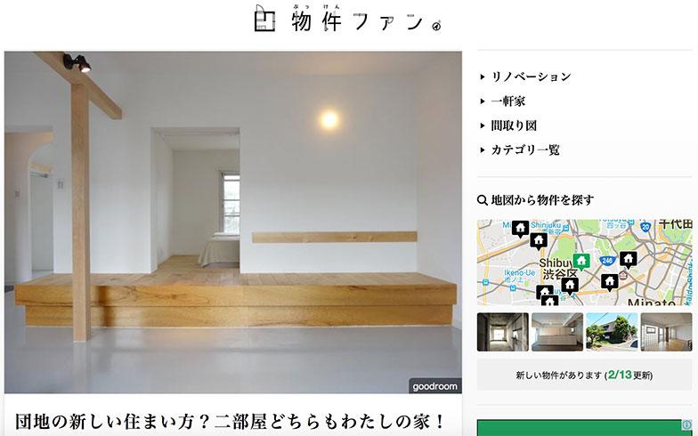 【画像8】団地の部屋とは思えないような、広々とした空間が広がる(画像提供/物件ファン)