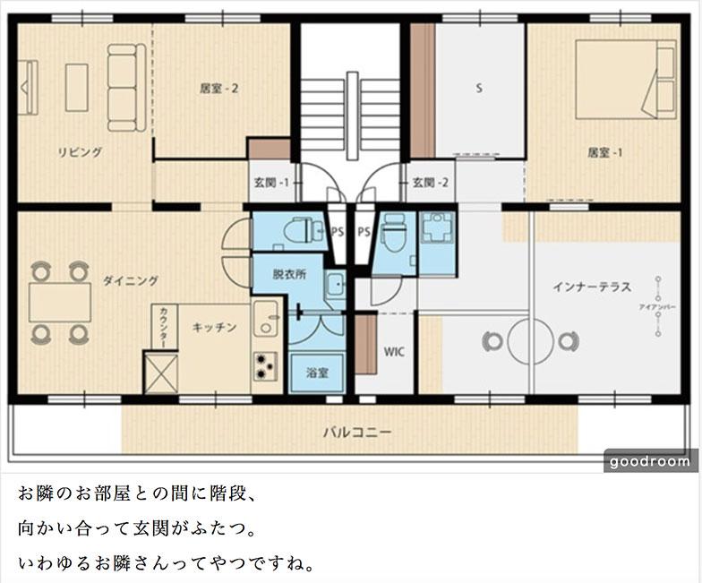 """【画像9】「ニコイチ」物件の間取図。玄関は2つとも使うことができるが、一度外に出る必要がある。専有面積は単純に2倍になるので、団地でありながら""""広い家""""も実現!? (画像提供/物件ファン)"""