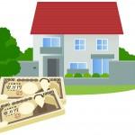 不妊治療と住宅購入、同時に実現させるには? 賢い住まいのマネー術(5)