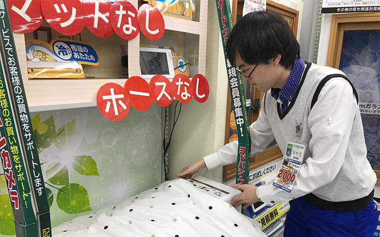 仲田さんによる布団乾燥の実演(写真撮影/宮崎 林太郎)