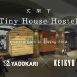 インスタ映えも最高! 世界中で大ブームの「タイニーハウス」に宿泊できる高架下ホステル