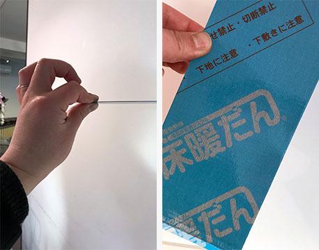 アキ設計で使われた床暖房パネルのひとつを拝見。極薄で紙のようなこのパネルで床を温める。軽量で施工がしやすいタイプも増えている(写真撮影/山口俊介(BREEZE))