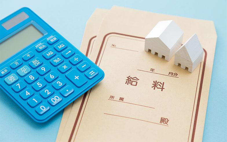 家賃はやっぱり月収の3割に抑えるべき?新社会人の家計相談
