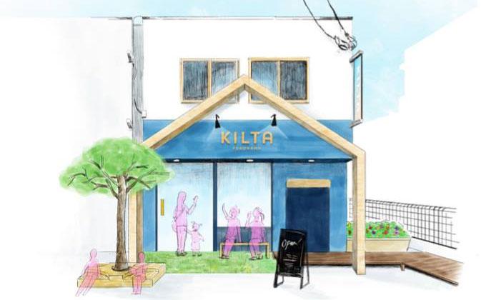 「職人未満・素人以上のセミプロが活躍」KILTAが育てるセルフリノベインストラクターとは