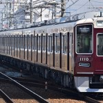 住みたい沿線1位の「阪急神戸線」を調査! 全15駅の家賃相場や特徴は?【沿線調査 関西版】