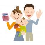 「住宅ローン・教育費・老後資金」家計の3大プロジェクト、どう成功させる? 賢い住まいのマネー術(8)