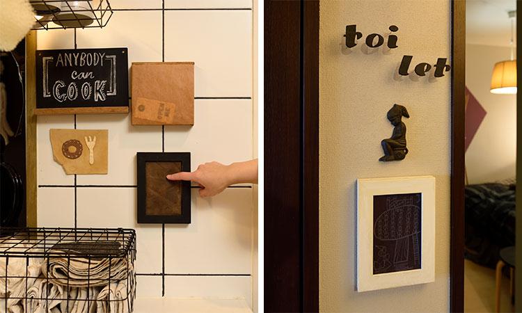 写真左/水を使うキッチンの照明のスイッチパネルは、レザーを挟んだフォトフレームにイン。写真右/トイレの照明スイッチは額装したポストカードの裏側にあります。単なるスイッチではなくアート作品の展示になっていて素敵(写真撮影/山出高士)