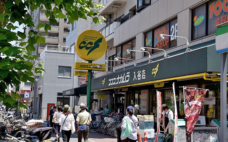 地域住民御用達のスーパー「ココスナカムラ」(写真撮影/小野洋平)