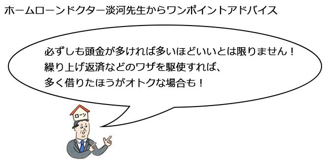 (イラスト/松元まり子)