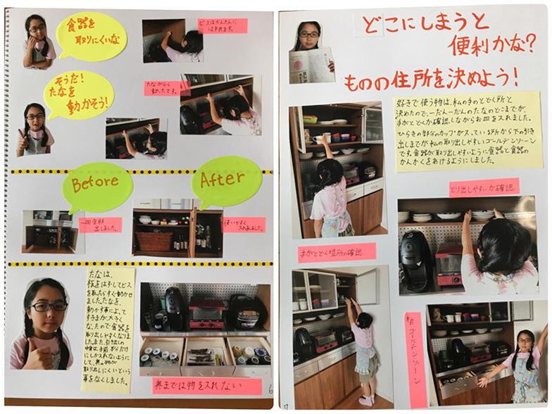 分かりやすい研究レポートです。手伝いやすいように食器の分類整理を進めたという寺嶋なるさん。なんて親思いなんでしょう!(画像提供/JAPAN ORGANIZING AWARD実行委員会事務局)