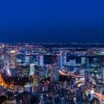 【2018年】東京23区の家賃相場が安い駅ランキング! 最安は5万円台
