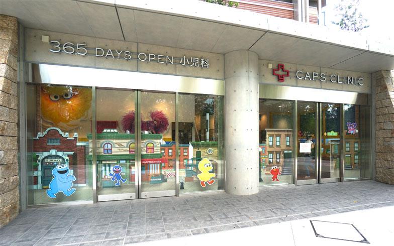 1階には小児科と病児・病後児保育施設も(写真撮影/蜂谷智子)