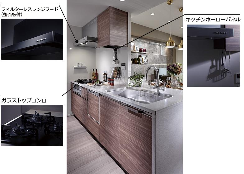 最新のシステムキッチンならここまで掃除がラクになる(写真提供/三菱地所レジデンス「ザ・パークハウス 相模大野」モデルルームのシステムキッチン)