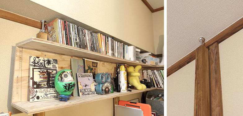 壁収納は、賃貸なので傷をつけず原状復帰できるように気を付けてDIY。支柱となる角材5本を高さ調整できる突っ張り金具のパーツで固定し、角材に一枚の板を箱状にした収納棚を付けてつくる(写真撮影/飯田照明)