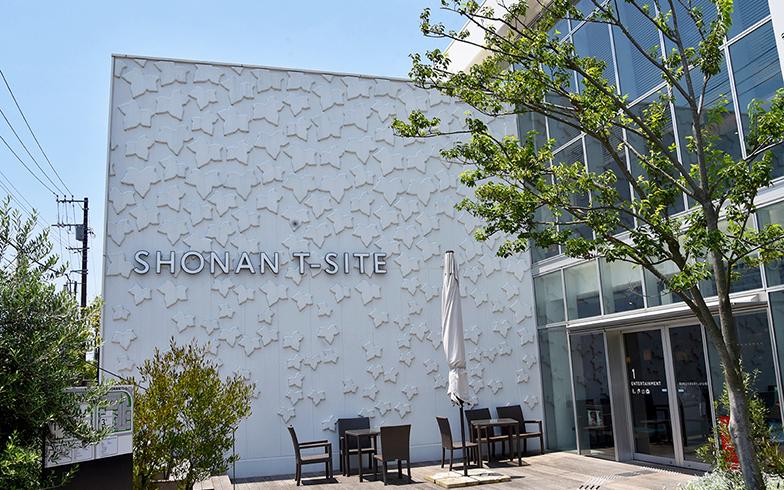 2014年にオープンした「湘南T-SITE」(写真撮影/小野洋平)