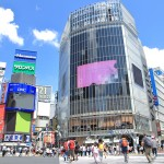 「渋谷駅」まで電車で30分以内・家賃相場が安い駅ランキング 2018年版