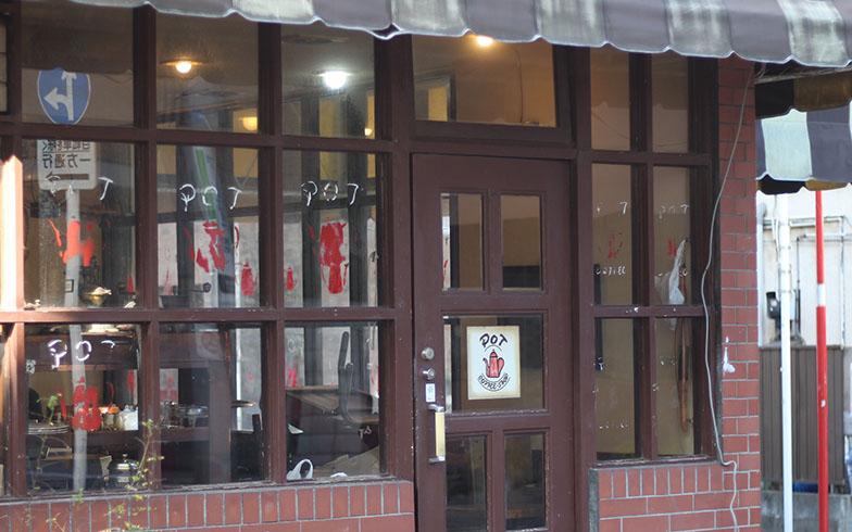 今年の夏に閉店した喫茶店「POT」。村田さんが内装や家具もそのまま引き継いで残している(写真撮影/SUUMOジャーナル編集部)