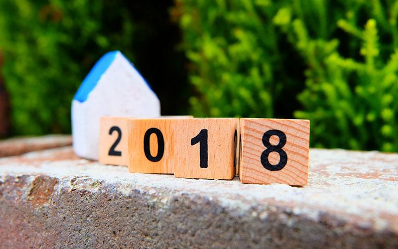 2018年不動産市場を5つのキーワードで総括