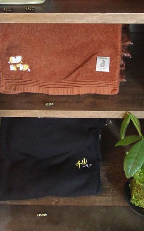 泉州タオルの老舗「ふくろやタオル」のフェイスタオルと、「チル&ワーク」という刺繍入りのスウェットは購入も可(写真撮影/SUUMOジャーナル編集部)
