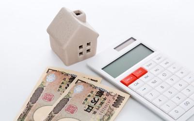 消費税増税の負担を軽減する4つの支援策。どんな場合にどのくらい効果がある?