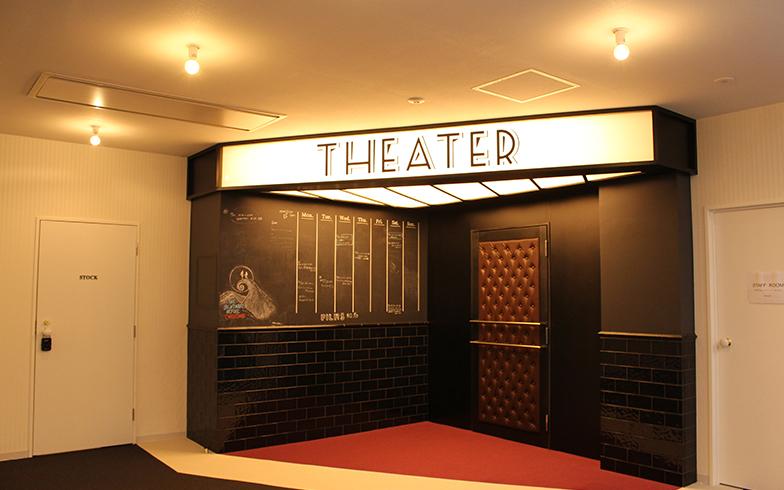 シアタールーム入口。まるで本当の劇場のよう(写真撮影/SUUMOジャーナル編集部)