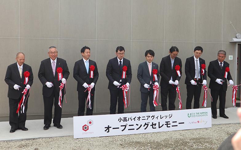 2019年1月20日に行われたオープニングセレモニー風景。関係者ら35人が訪れ開所を祝った(写真撮影/佐藤由紀子)
