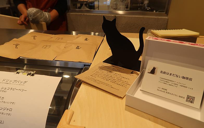 ショップカード、コーヒーのパッケージなど、あちこちに猫の姿(写真撮影/嘉屋恭子)