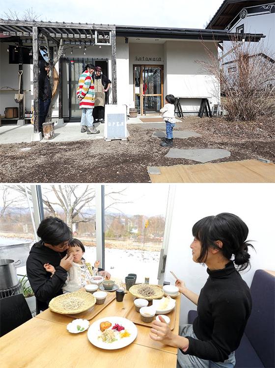 行きつけの蕎麦店、傍/katawaraでは無農薬の野菜に合わせと白・黒二種類の蕎麦が楽しめる。窓からの美しい景色もごちそう(写真撮影/飯田照明)