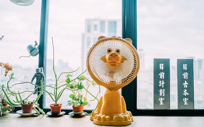 この扇風機、欲しい!(写真提供/KRIS KANG)