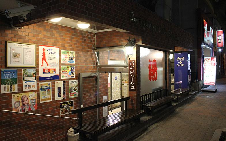 半蔵門駅から徒歩1分「バン・ドゥーシュ」(写真撮影/保倉勝巳)