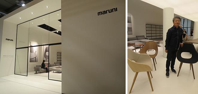 昨年までのパビリオンから〈S.Project〉へ移動し、スペースも約2倍に拡大したMaruniの挑戦。深澤直人氏(右)デザインの『Roundish』アームチェアにクッションシートが登場(写真撮影/藤井繁子)