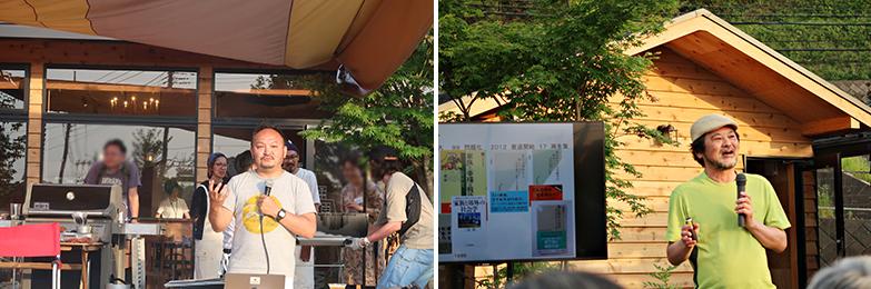 トークイベントに登壇した大島芳彦氏(左)と、三浦展氏。郊外研究やリノベーションの第一人者が登場し、現在の課題とこれからの展望を話しました(写真撮影/嘉屋恭子)