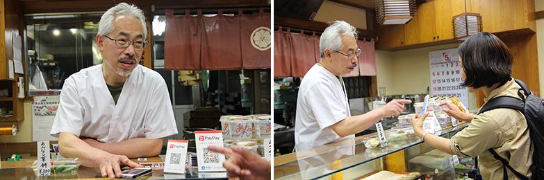 和菓子屋さんのご主人と筆者が操作をするところ。あっけないほど簡単に買い物できます。店舗側でも思ったよりも不安なく導入できたと話します(撮影/SUUMOジャーナル編集部)