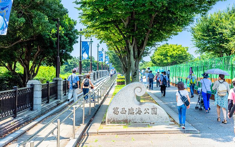 葛西臨海公園(写真提供/PIXTA)