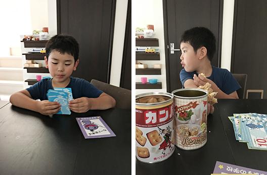 なまずの学校を楽しんだあとに、備蓄していた乾パンとパンを試食。「震災が起きたら3日間、乾パンで過ごすの? 無理ー!」と驚いていました(写真撮影/嘉屋恭子)