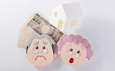 「老後に2000万円必要」、報道で始めたのは「節約」。でも住居費はなかなか節約できない?
