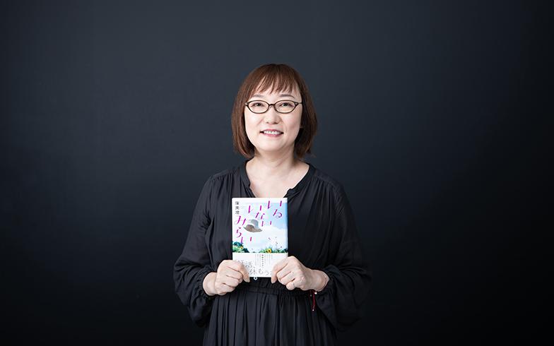 「子どもをもつ、もたない」人生、どっちが幸せと言えるの? 窪美澄の新刊『いるいないみらい』インタビュー