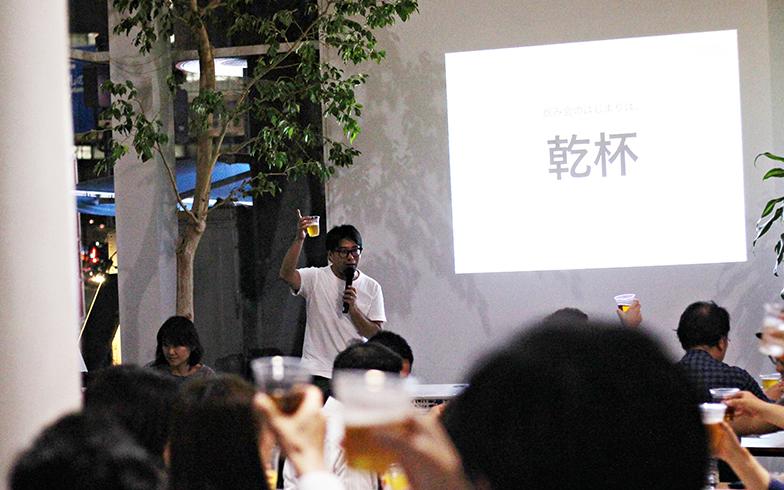「面白がる会」運営代表の唐品知浩さんの音頭で、まずは乾杯からスタート(写真撮影/SUUMOジャーナル編集部)