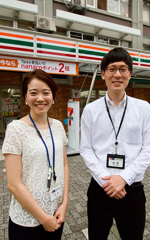 UR都市機構の石井里絵氏と高橋俊氏(写真撮影/井村幸治)