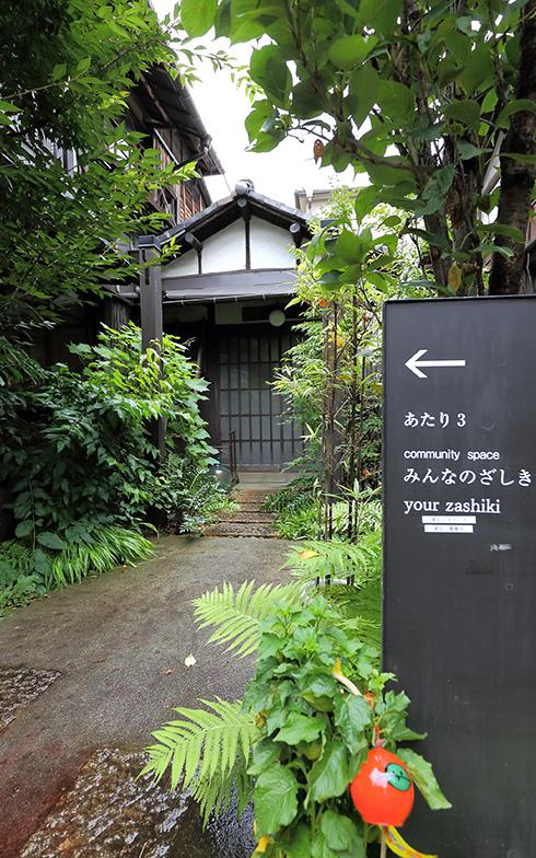 左手が「みんなのざしき」、奥は賃貸住宅として利用されている(撮影:飯田照明)