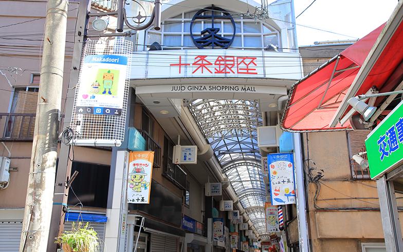 十条銀座商店街(写真/PIXTA)