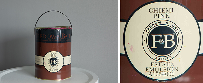「『Farrow&Ball』英国本社が、私の誕生日に贈ってくれたの。『CHIEMIはPINKが好きでしょ』って」。確かに缶にネームが書かれています(写真撮影/片山貴博)