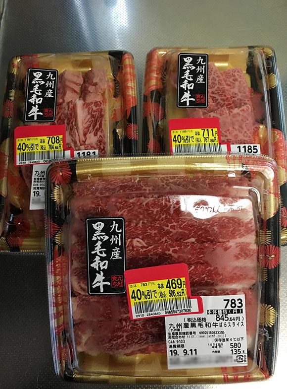 美味しいお肉が安いのでついついタイムセールの時間を狙って買いだめ(写真撮影/唐松奈津子)